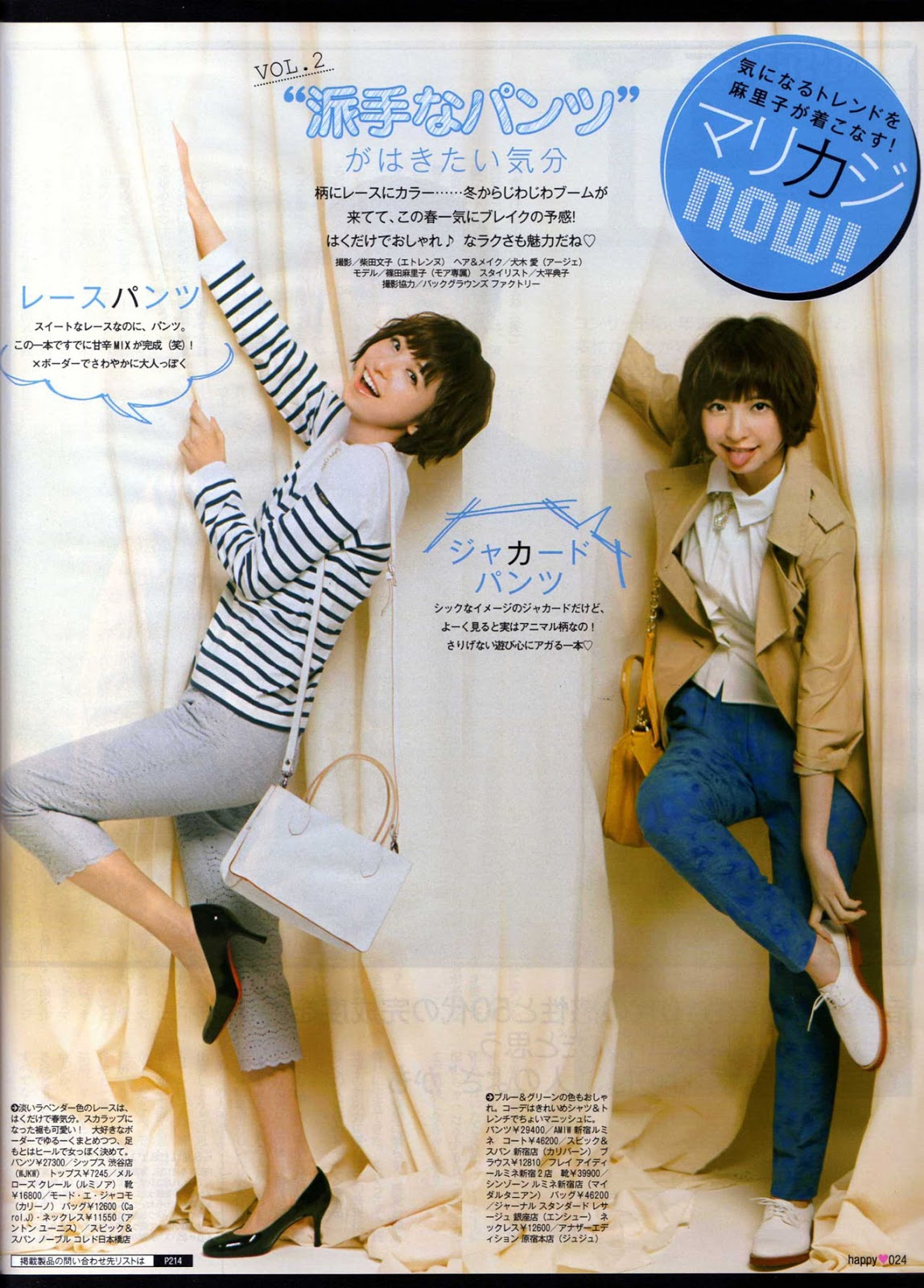 More Magazine November 2014 Issue: Photos Videos News: AKB48 Mariko Shinoda