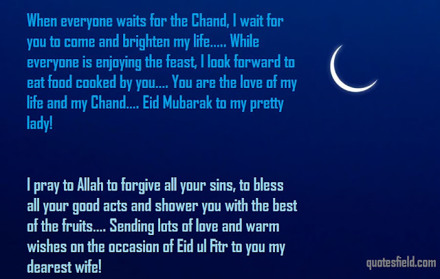 Eid mubarak quotes for wife-Girl Friend and Lover