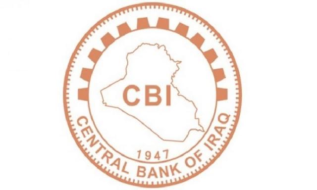 بانکی ناوەندی عێراق: نرخی دۆلار بە ١٢٠ هەزار دینار جێگیر دەکرێت