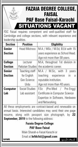 Fazaia Degree College Faisal Karachi