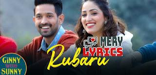 Rubaru Lyrics By Kamal Khan