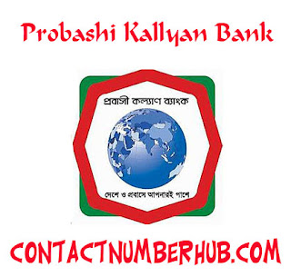 Probashi Kallyan Bank Contact Number