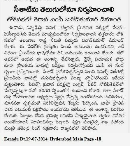 Essay on friendship in telugu language course - Number in Telugu