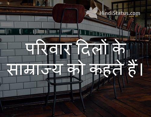 Kingdom of Hearts - HindiStatus