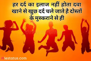 friendship shayari for love