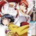 [BDMV] Shin Sakura Taisen the Animation Vol.02 [200617]