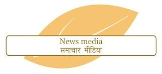 http://saar.bodhibooster.com, http://news.bodhibooster.com, http://hindi.bodhibooster.com, www.bodhibooster.com