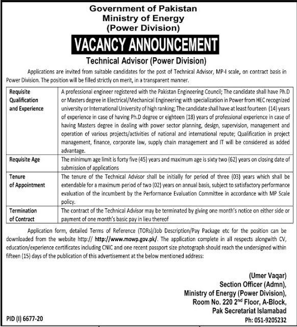 Ministry of Energy Government of Pakistan Jobs 2021