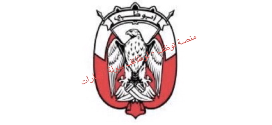 AbuDhabijobs