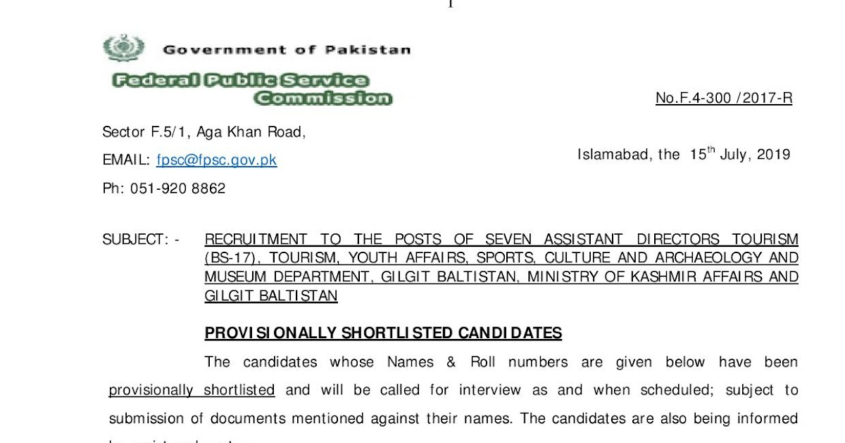 Pak Army Afns Merit List 2019