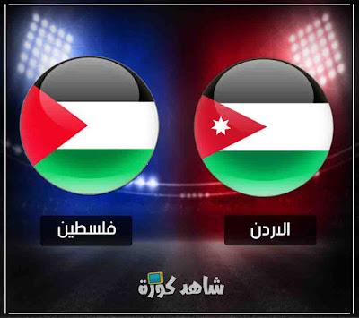 jordan-vs-palastine