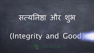 Intergrity Effect hindi awesome story