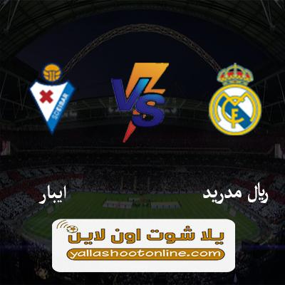 مباراة ريال مدريد وايبار اليوم