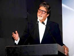 Short biography of Amitabh Bachchan in english
