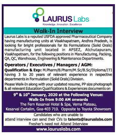 Laurus Labs walk-in interview for multiple positions on 9th & 10th Jan' 2020