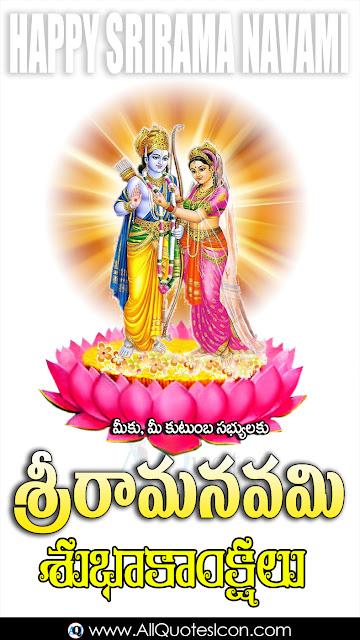 Best-Sri-Rama-Navami-Telugu-quotes-HD-Wallpapers-Sri-Rama-Navami-Prayers-Wishes-Whatsapp-Images-life-inspiration-quotations-pictures-Telugu-kavitalu-pradana-images-free