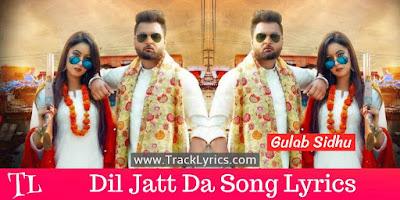 dil-jatt-da-lyrics