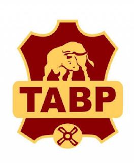 Торговый логотип АОЗТ «Артёмовский мясокомбинат»