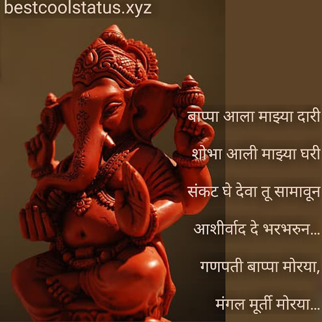 ganpati images | ganpati images | ganpati wishes for ganesh chaturthi