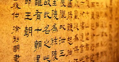 Ideogramas y escritura