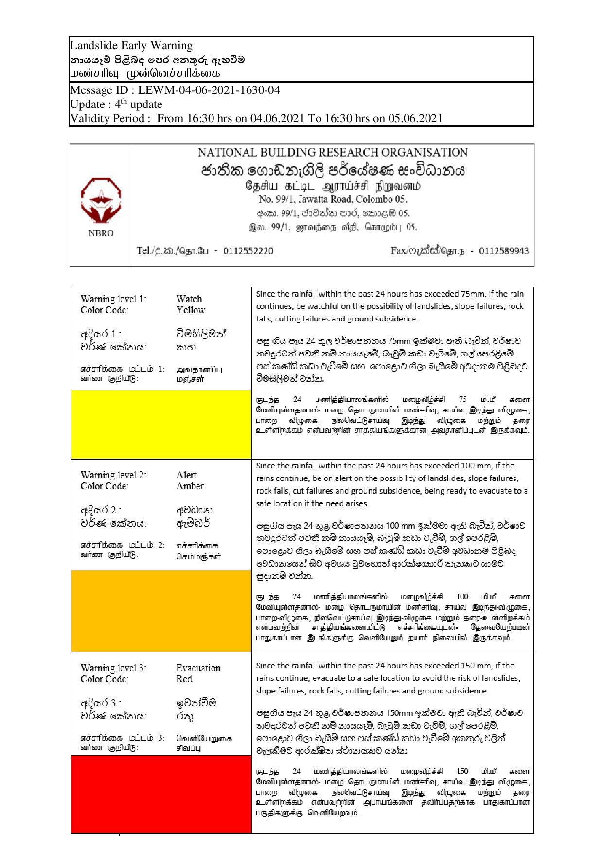 landslide warning