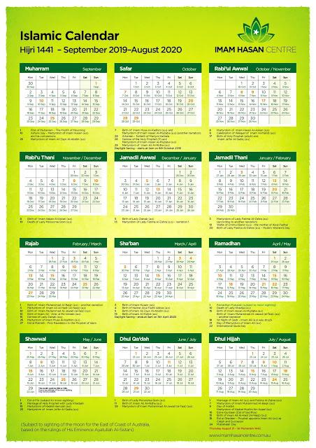 1441 Hijri Islamic Calendar
