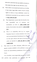 lhc-hearing-on-deduction-of-granted-advance-increments-and-non-payment-of-pensionary-benefits