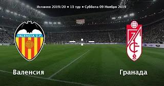 Валенсия - Гранада смотреть онлайн бесплатно 9 ноября 2019 Валенсия - Гранада прямая трансляция в 18:00 МСК.