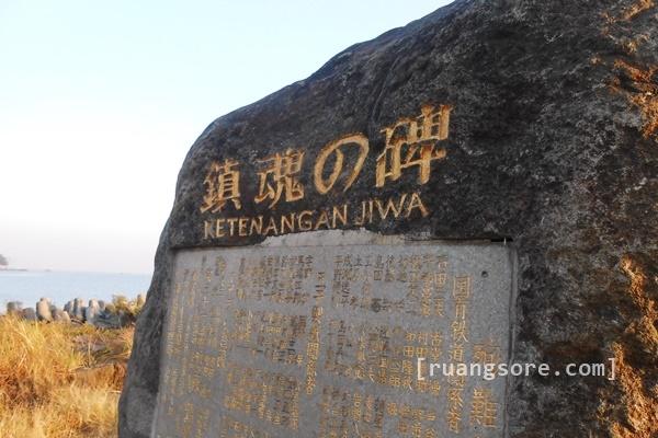 Monumen Ketenangan Jiwa