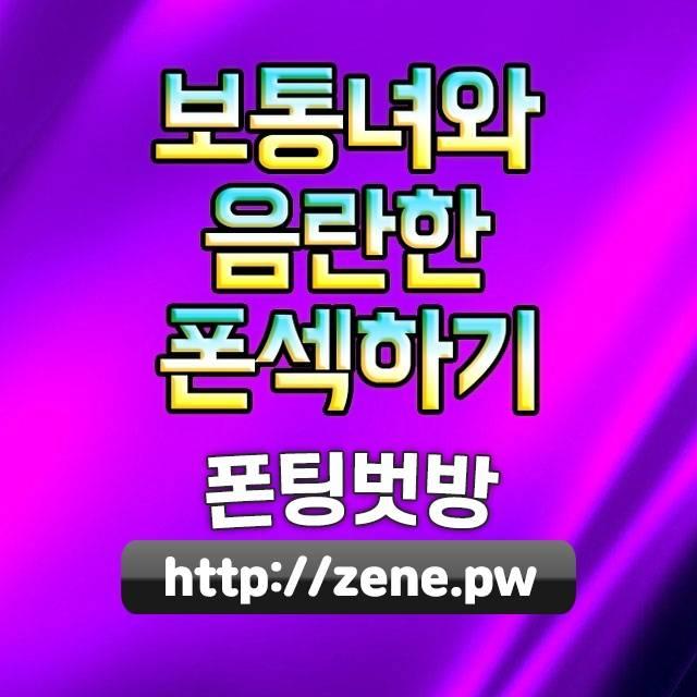 산곡2동직장인영어학원
