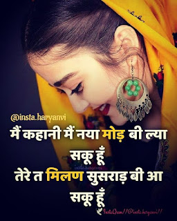 attitude haryanvi dp for boys