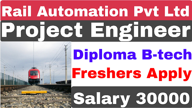 Siemens Rail Automation Pvt Ltd Project Engineer Recruitment 2019 | Private Job For Diploma B-tech