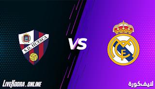 مشاهدة مباراة ريال مدريد وهويسكا بث مباشر بتاريخ 31-10-2020 في الدوري الاسباني
