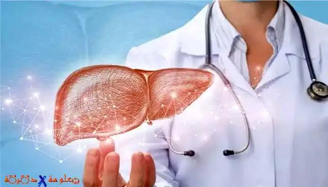 اعراض مرض الكبد