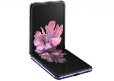 सैमसंग ने किया Galaxy Z Flip लॉन्च, कीमत 98,400 रुपये