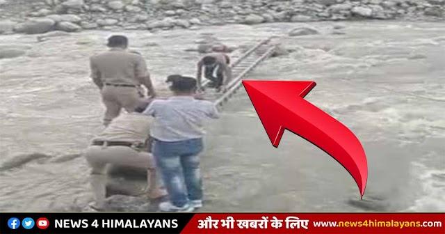 हिमाचल: डूब रहे कुत्ते को बचाने नदी में उतरा 17 साल का लड़का, नेकी करना पड़ा महंगा