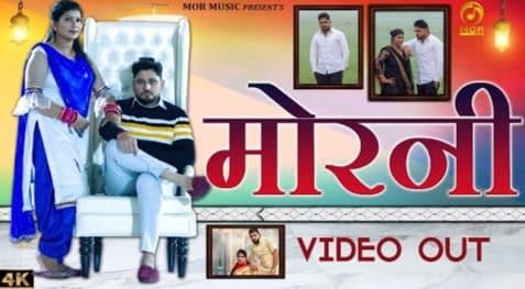 Morni Haryanvi Song Lyrics, Raju Punjabi, Sushila Takher