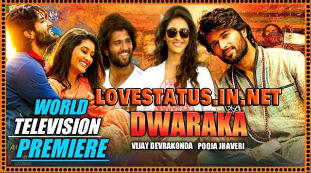 Dwaraka Full Movie in Hindi dubbed Download