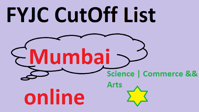 Mumbai CutOff List online 2018