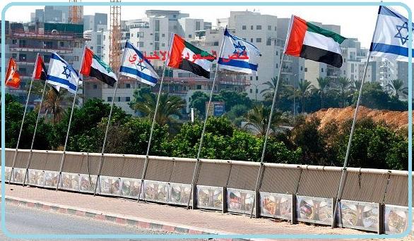 دعا رئيس دولة الاحتلال ولي عهد الإمارات لزيارة دولته.
