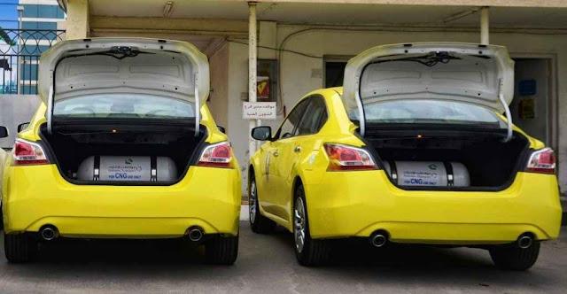 سيارات الغاز