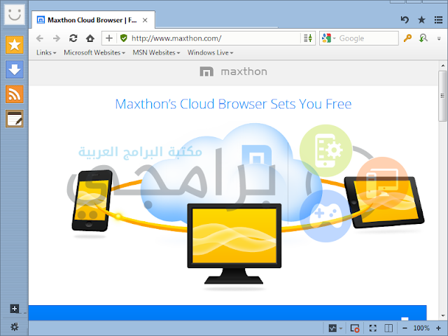 Maxthon Cloud Browser MaxthonCloudBrowser-