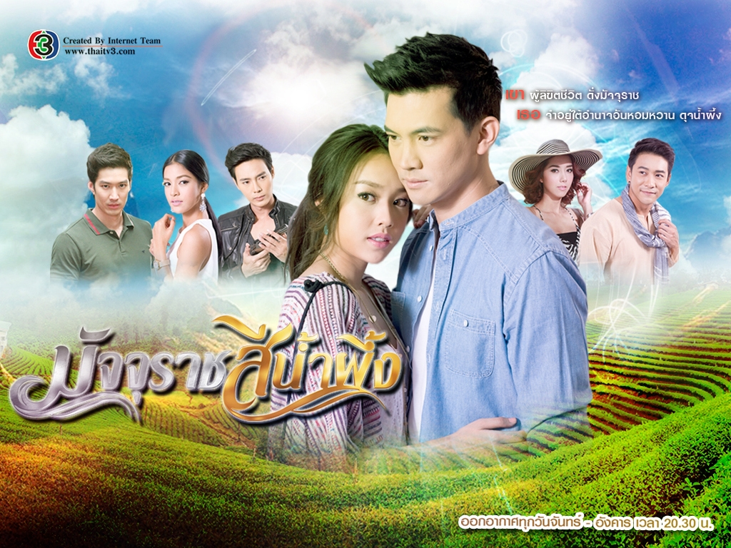Thai movie khmer dubbed 2020 new