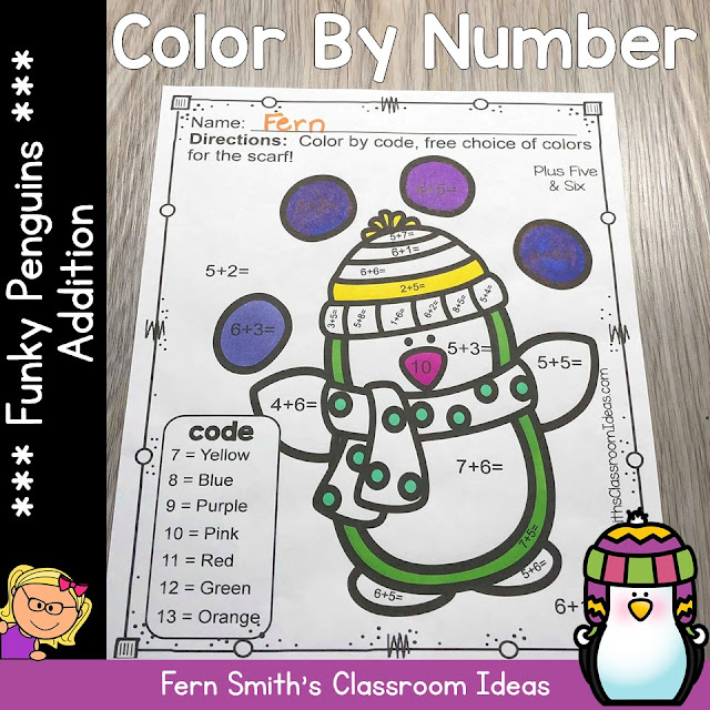 Winter Color By Number Addition Bundle at TeacherspayTeachers by Fern Smith of Fern Smith's Classroom Ideas.