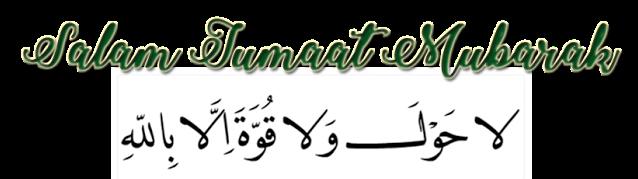 Tazkirah Jumaat - Kehebatan Membaca Al Quran