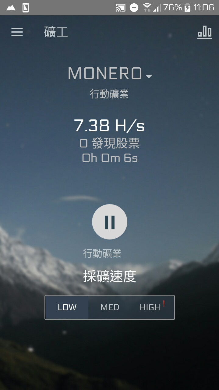 Minergate app store
