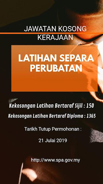 Jawatan Kosong Pelbagai Jawatan di Kementerian Kesihatan Malaysia 2019