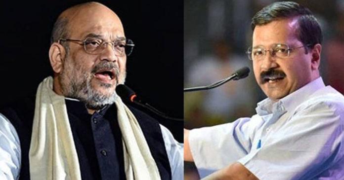 AAP's lead declines in Delhi; The BJP is leading in 22 seats,www.thekeralatimes.com