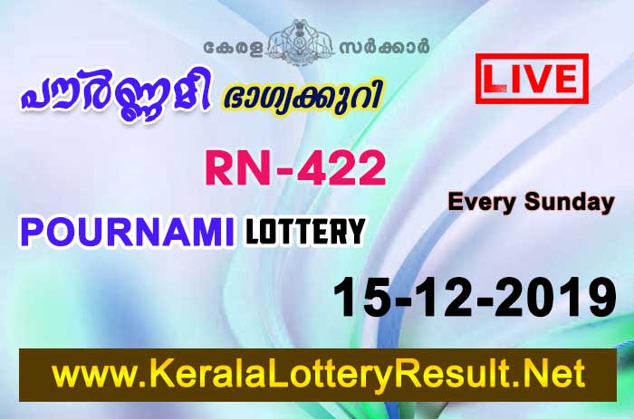 kerala lottery kl result, yesterday lottery results, lotteries results, keralalotteries, kerala lottery, keralalotteryresult, kerala lottery result, kerala lottery result live, kerala lottery today, kerala lottery result today, kerala lottery results today, today kerala lottery result, Pournami lottery results, kerala lottery result today Pournami, Pournami lottery result, kerala lottery result Pournami today, kerala lottery Pournami today result, Pournami kerala lottery result, live Pournami lottery RN-422, kerala lottery result 15.12.2019 Pournami RN 422 15 December 2019 result, 15 12 2019, kerala lottery result 15-12-2019, Pournami lottery RN 422 results 15-12-2019, 15/12/2019 kerala lottery today result Pournami, 15/12/2019 Pournami lottery RN-422, Pournami 15.12.2019, 15.12.2019 lottery results, kerala lottery result December 15 2019, kerala lottery results 15th December 2019, 15.12.2019 week RN-422 lottery result, 15.12.2019 Pournami RN-422 Lottery Result, 15-12-2019 kerala lottery results, 15-12-2019 kerala state lottery result, 15-12-2019 RN-422, Kerala Pournami Lottery Result 15/12/2019, KeralaLotteryResult.net