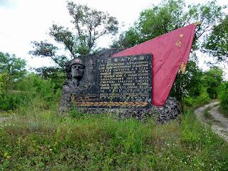 Ізюм. Гора Кременець (Крем'янець). Пам'ятний знак у підніжжя Кременця